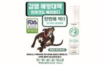 PET 케어 NATURAL PET CARE SOLUTION 100ml 3병