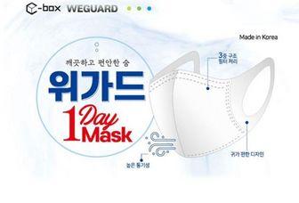 [한국산]덴탈마스크 비말차단용 위가드 원데이 마스크 (100매)